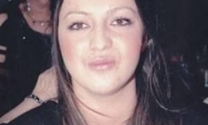 Συναγερμός στην Αστυνομία - Αν δείτε αυτή τη γυναίκα ειδοποιήστε ΑΜΕΣΩΣ τις Αρχές