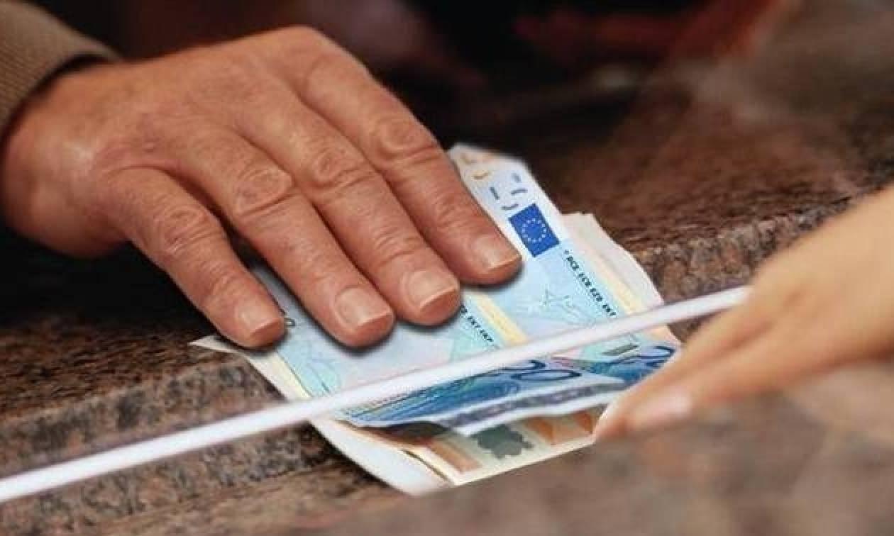 Συντάξεις Σεπτεμβρίου 2017: Πότε θα μπουν τα χρήματα στην τράπεζα – Τι ισχύει για κάθε Ταμείο