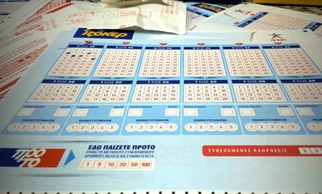 Τζόκερ Κλήρωση [1835]: Είσαι έτοιμος να κερδίσεις τα 1.100.000 ευρώ; Μάθε πώς!