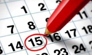 Δεκαπενταύγουστος: Δείτε πώς θα πληρωθούν όσοι εργάζονται στις 15 Αυγούστου