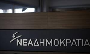 ΝΔ: Επέτειος του τρίτου μνημονίου που έφεραν οι ΣΥΡΙΖΑ-ΑΝΕΛ - «Καταστρέψατε την χώρα»