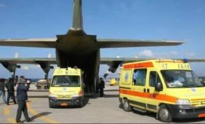 Αερογέφυρα για τρεις ασθενείς από την Κω στην Κρήτη