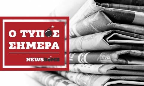 Εφημερίδες: Διαβάστε τα πρωτοσέλιδα των εφημερίδων (16/08/2017)