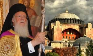 «Ξέφυγαν» οι Τούρκοι: Αγνοούν τις ΗΠΑ για Πατριάρχη, Αγία Σοφία και Σχολή Χάλκης