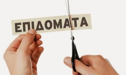 Αξιολόγηση: Οι δανειστές ξανάρχονται, τα επιδόματα ψαλιδίζονται!