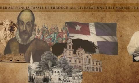 Δήμος Ηρακλείου: Στις 24 Αυγούστου η πρώτη εκδήλωση του φεστιβάλ «Κρήτη μια ιστορία 5+1 πολιτισμοί»