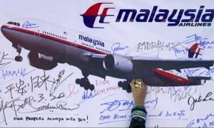 Νέα εξέλιξη στο θρίλερ της πτήσης ΜΗ370: Εντόπισαν το χαμένο αεροπλάνο;