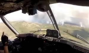 Συγκλονιστικό βίντεο μέσα από cockpit Canadair: Δείτε τις ηρωικές προσπάθειες των πιλότων (vid)