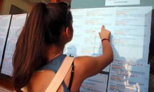 Βάσεις 2017: Τέλος στην αγωνία των υποψηφίων - Δείτε πότε ανακοινώνονται