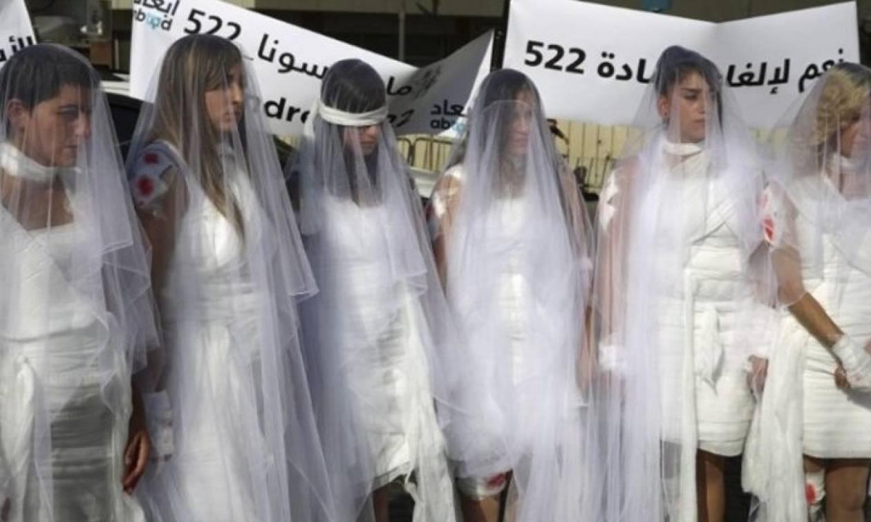 Λίβανος: Καταργήθηκε ο νόμος «παντρέψου το βιαστή σου»