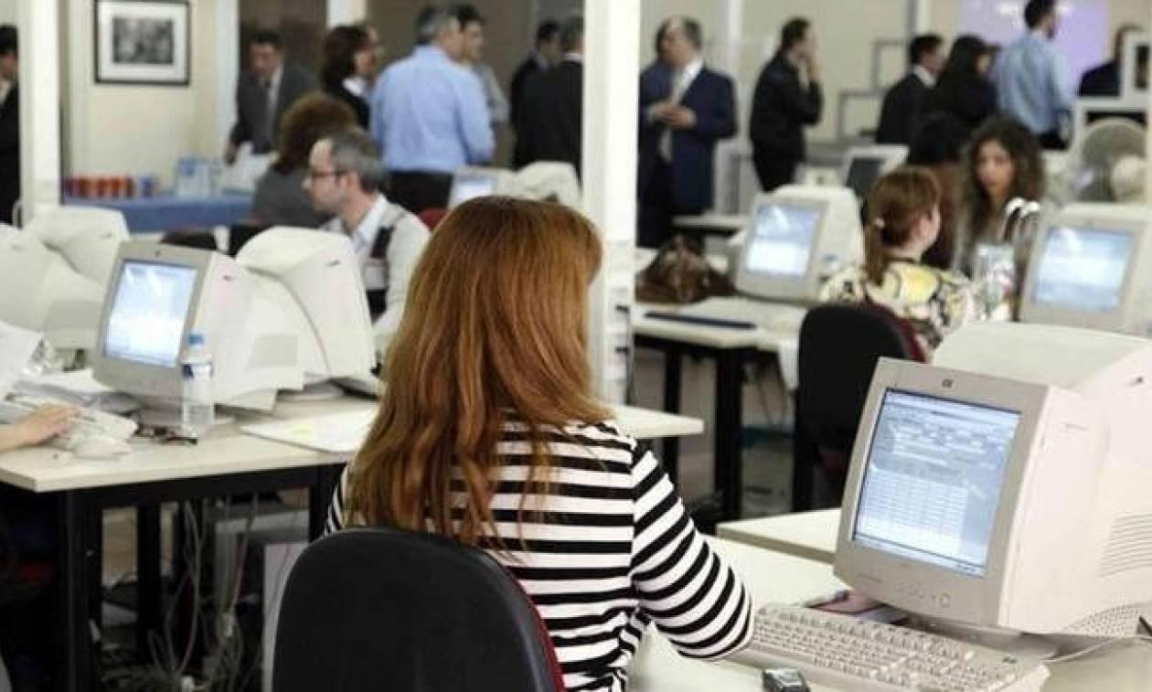 Θέσεις εργασίας στο δημόσιο με μισθούς μέχρι και 58.920 ευρώ; - Δείτε για ποια τμήματα