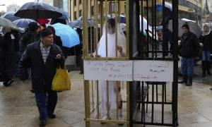 Λίβανος: Τέλος ο νόμος-φρίκη «παντρέψου το βιαστή σου»