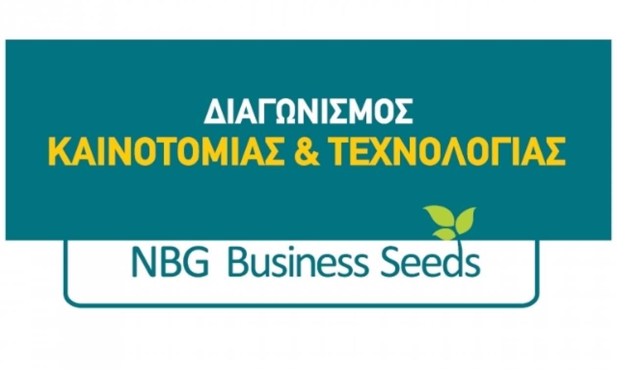 Ξεκίνησε ο 8oς Διαγωνισμός «Καινοτομίας & Τεχνολογίας» της Εθνικής Τράπεζας