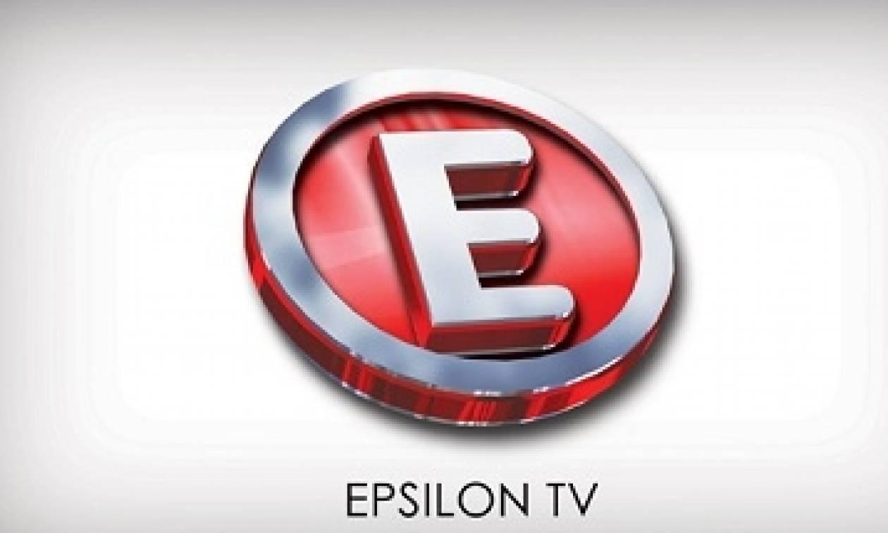Η επόμενη μέρα στο Epsilon και το νέο κανάλι