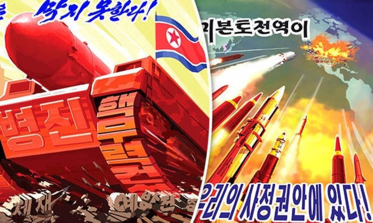 Ο Κιμ Γιονγκ Ουν κατεδαφίζει το Καπιτώλιο και αφανίζει τις ΗΠΑ