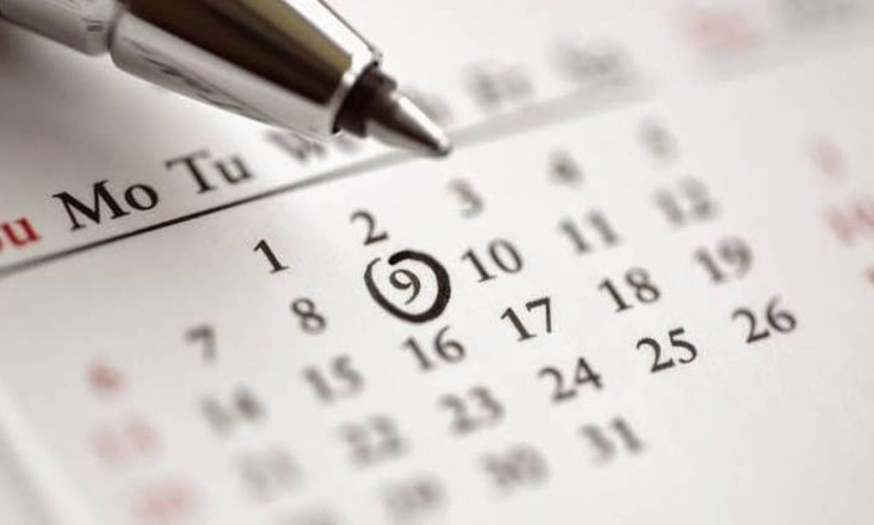 Αργίες 2017: Αυτές είναι οι υπόλοιπες αργίες για φέτος