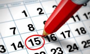Αργίες 2017: Αυτές είναι οι υπόλοιπες αργίες για φέτος - Ποιες «πέφτουν» Σάββατο