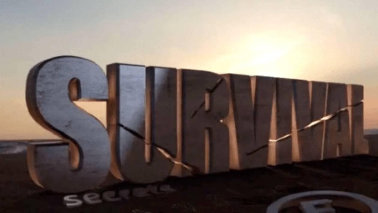 Κλείδωσαν οι 9 στους 10 Διάσημους για το Survival. Ολα τα ονόματα (video)