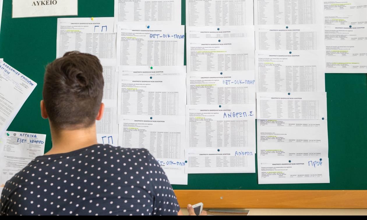 Βάσεις 2017: Η αγωνία στο «κόκκινο» - Αυτές είναι οι βάσεις στις δημοφιλείς σχολές