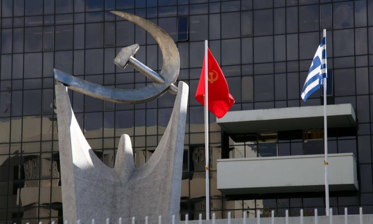ΚΚΕ: Η εξίσωση κομμουνισμού-φασισμού είναι η επίσημη ιδεολογία της ΕΕ
