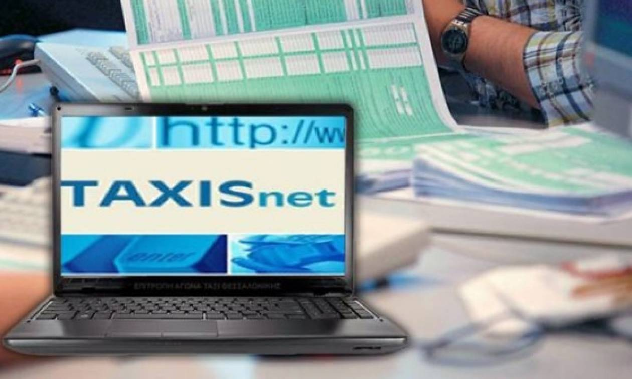 Τι μπορείτε να πληρώσετε μέσω TAXISnet - Ποιους φόρους αφορά και ποια είναι η διαδικασία