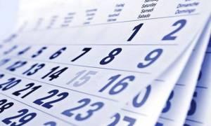 Αργίες 2017: Δείτε ποιες είναι οι υπόλοιπες αργίες για φέτος και ποιες πέφτουν»... Σάββατο