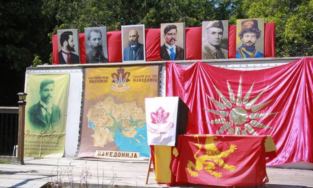 Νέα πρόκληση των Σκοπιανών: Έφτιαξαν χάρτη μέχρι τη Λάρισα