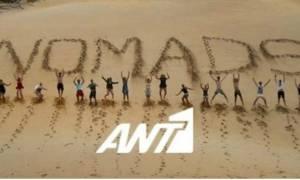 Nomads: Δείτε το νέο trailer του reality του Ant1 (video)