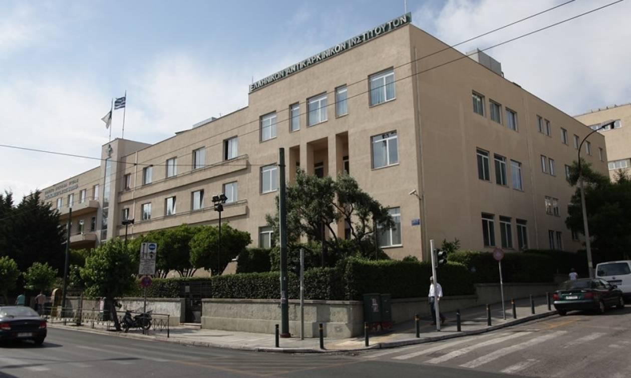 Νοσοκομείο «Άγιος Σάββας»: Η αναμονή για ακτινοθεραπεία δεν ξεπερνά τους 3 μήνες