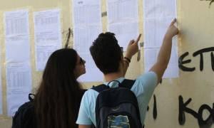 Βάσεις 2017: «Έκλεισε» η ημερομηνία ανακοίνωσης των βάσεων