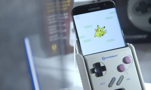 Ω ναι! Βγάλανε συσκευή που μετατρέπει το κινητό σου σε Gamebοy (Vid)