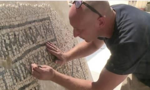 Σπάνια ανακάλυψη: Αρχαίο ελληνικό μωσαϊκό αποκάλυψε η αρχαιολογική σκαπάνη στην Ιερουσαλήμ (Vid)