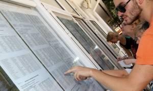 results.it.minedu.gov.gr: Εδώ θα δείτε τις Βάσεις 2017