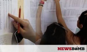 Βάσεις 2017: Μάθετε πρώτοι τα αποτελέσματα μόνο στο Newsbomb.gr
