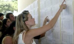 Βάσεις 2017 LIVE: Όλα τα αποτελέσματα στο Newsbomb.gr – Δείτε πού περάσατε