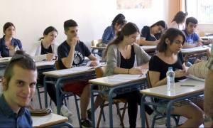 results.it.minedu.gov.gr: Κάντε κλικ ΕΔΩ και δείτε ΟΛΕΣ τις Βάσεις 2017 στο Newsbomb.gr