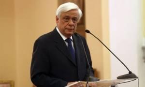 Προκόπης Παυλόπουλος: Χωρίς την αλληλεγγύη η Ευρώπη δεν μπορεί να προχωρήσει