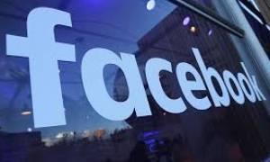 Προσοχή! Νέα απάτη στο Facebook