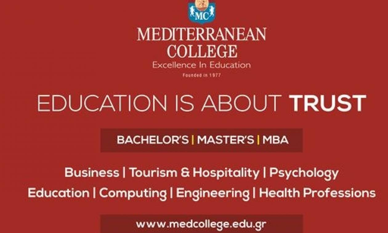 Απόκτησε ισχυρό και αναγνωρισμένο τίτλο σπουδών από κορυφαία Βρετανικά Πανεπιστήμια στην Ελλάδα!