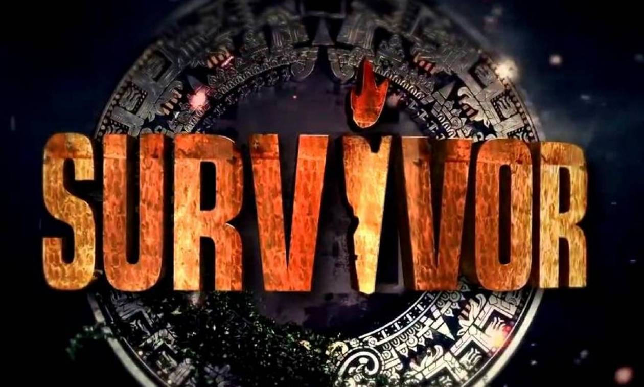 Νέο βίντεο! Αυτούς τους Διάσημους θέλει στο Survivor 2 ο Ιλιτζαλί;