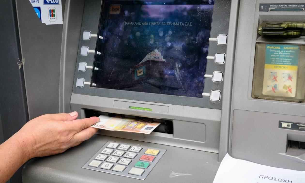 Έρχονται σαρωτικές αλλαγές στα Capital Controls - Τι θα ισχύει από 1η Σεπτεμβρίου