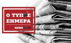 Εφημερίδες: Διαβάστε τα πρωτοσέλιδα των εφημερίδων (26/08/2017)