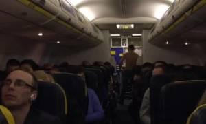 Ατύχημα μεθυσμένου επιβάτη σε αεροσκάφος, προκαλεί αναγκαστική προσγείωση (video)