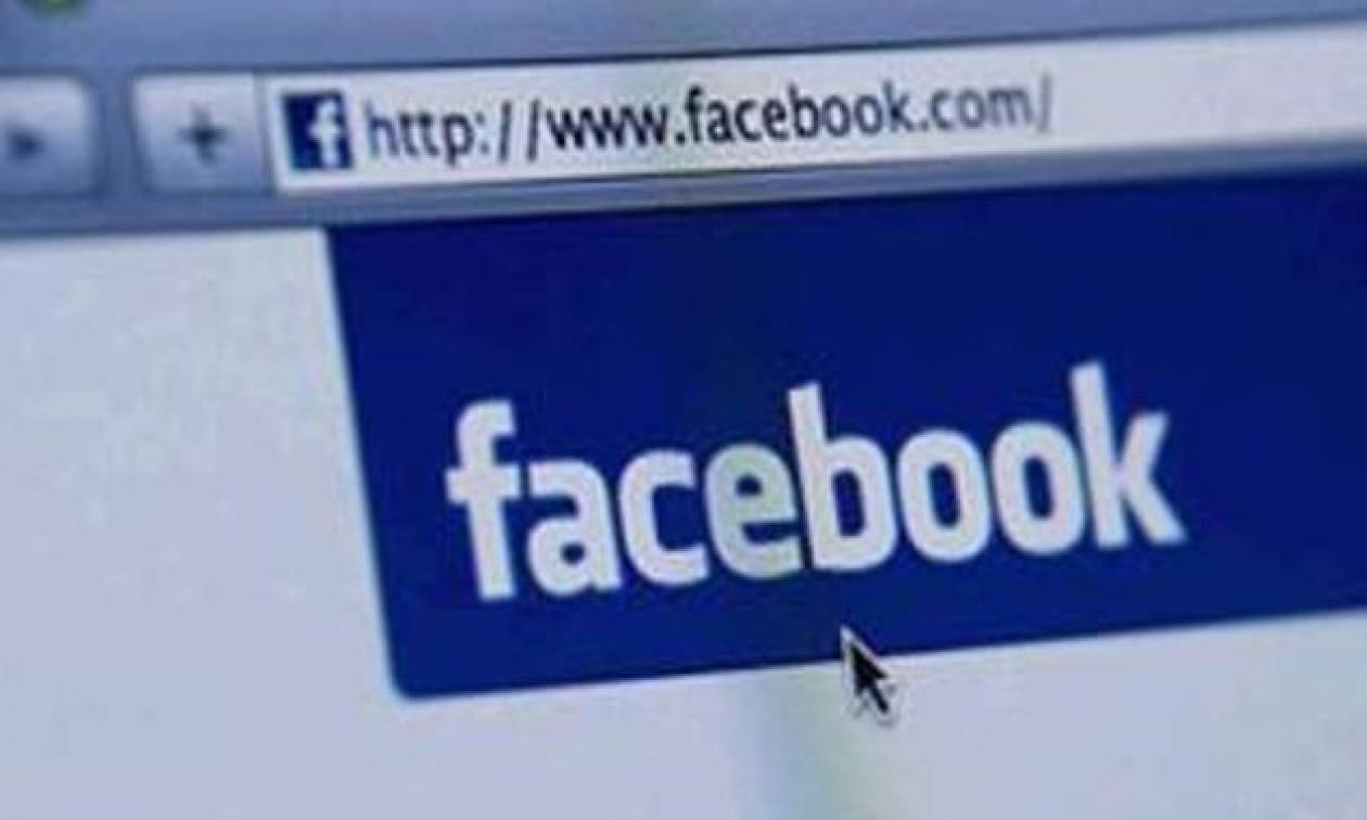 ΠΡΟΣΟΧΗ! «Έπεσε» το Facebook – Τι συνέβη;