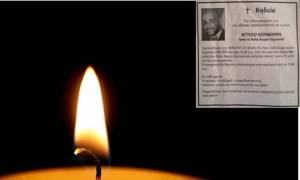 «Έσβησε» ο 26χρονος Άγγελος- Η συγκινητική παράκληση της οικογένειας του (pic)