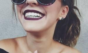 Έχεις ευαίσθητα δόντια; Δες δύο τρόπους για να απαλλαγείς από τον πόνο φυσικά