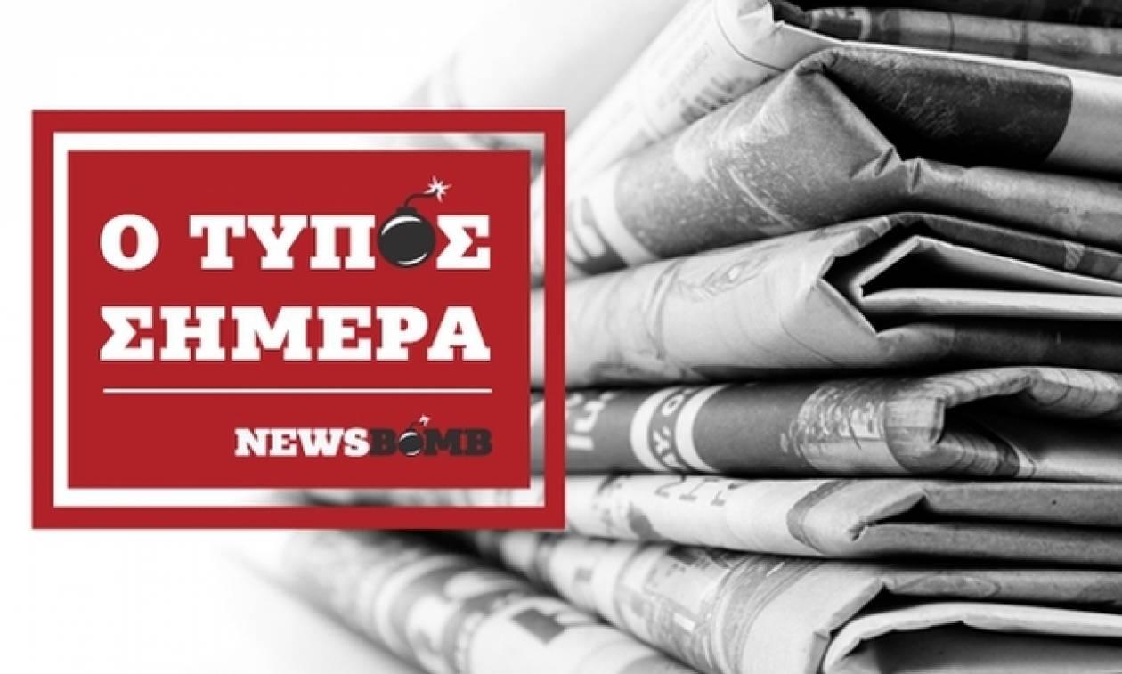 Εφημερίδες: Διαβάστε τα πρωτοσέλιδα των εφημερίδων (27/08/2017)