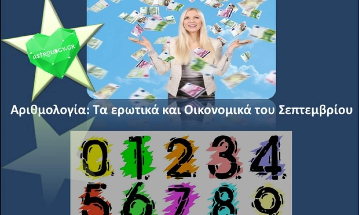 Αριθμολογία: Προβλέψεις για τα Ερωτικά και Οικονομικά του Σεπτεμβρίου