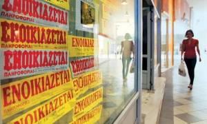 Φοιτητικό σπίτι: Πού κινούνται τα ενοίκια στις δημοφιλείς φοιτητουπόλεις  της Ελλάδας