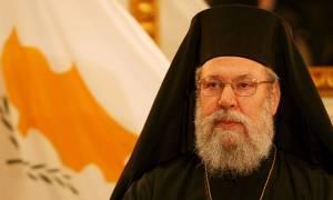 Κύπρος: Πιο σκληρή στάση στο Κυπριακό ζήτησε ο αρχιεπίσκοπος Χρυσόστομος